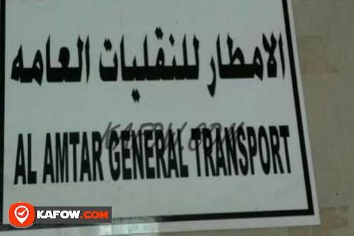 Al Amtar General Transport