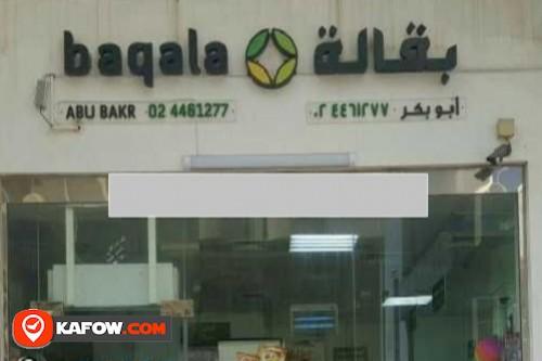 baqala Abu Bakr