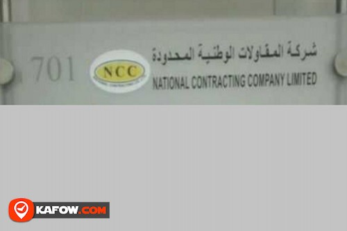National Contracting Company Limited