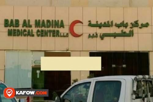 مركز باب المدينة الطبي ذ م م