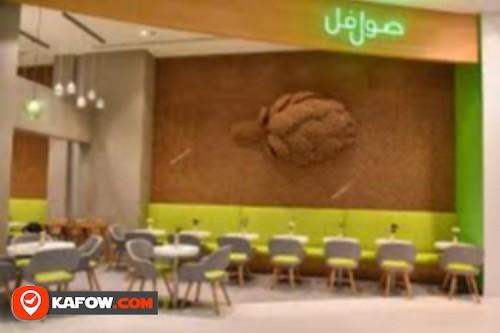 Soulfull Restaurant