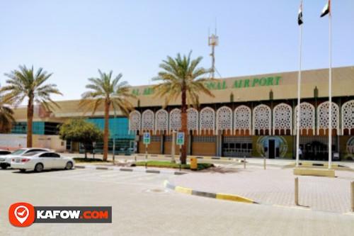 Al Ain International Airport (AAN)