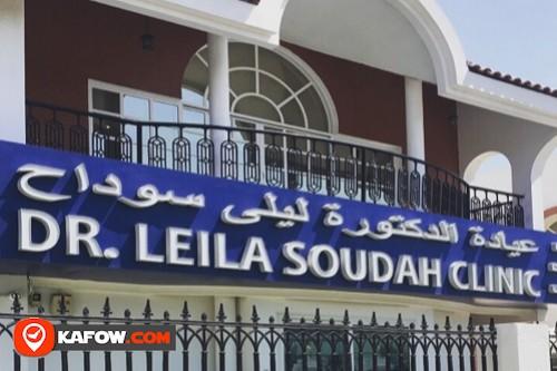 عيادة الدكتور ليلى سوده الطبية