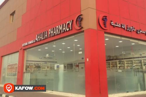 Madina Zayed Al Ahlia Pharmacy