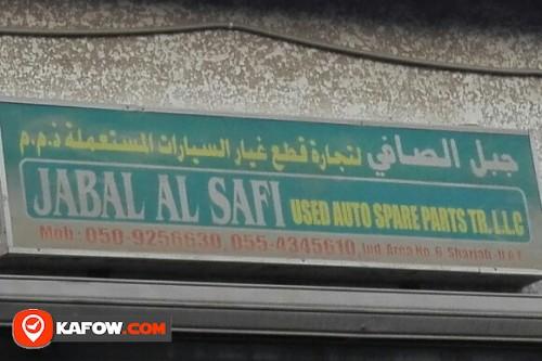 JABAL AL SAFI USED AUTO SPARE PARTS TRADING LLC