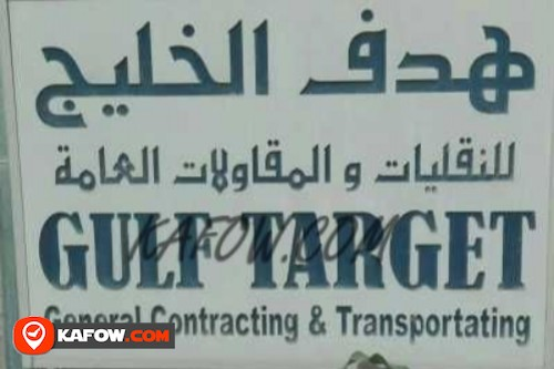 Gulf Target Transportation & General Contracting Est