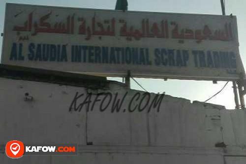 السعودية العالمية لتجارة السكراب ذ م م