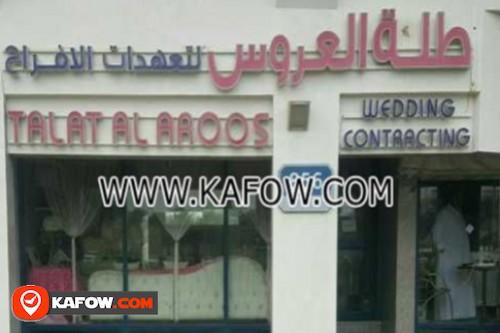 Talat Al Aroos Wedding Contracting