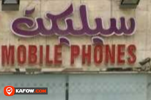 Select Mobile Phones