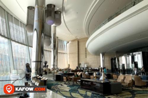 Lobby Bar & Coffee Lounge