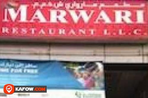 Marwari Vegetarian Restaurant