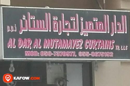 AL DAR AL MUTAMAYEZ CURTAINS TRADING LLC