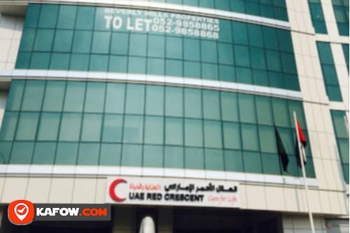 UAE Red Crescent Authority