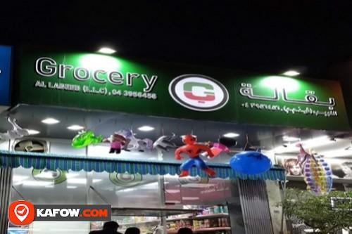 Al Labeeb Grocery
