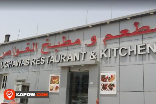 Al Ghawas Restaurant and Kitchen