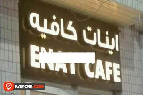 Enat Cafe