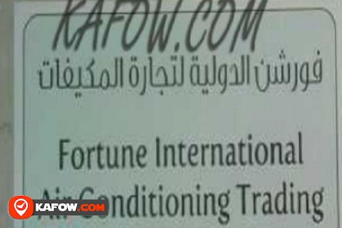 Fortune International Air Conditioning Trading