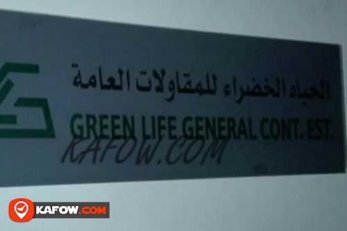 الحياة الخضراء للمقاولات العامة