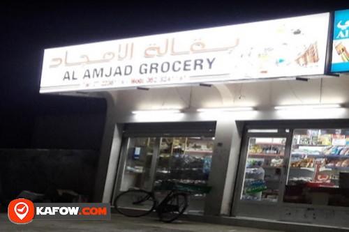 Al Amjad Grocery