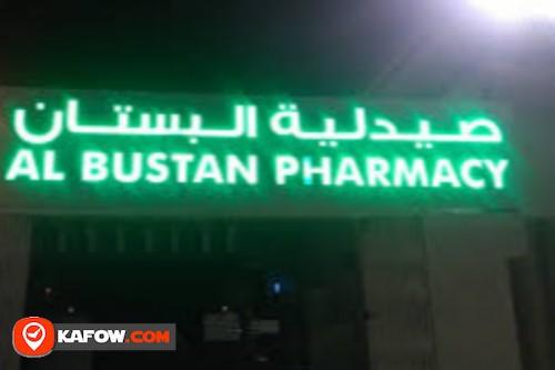 Al Bustan Pharmacy