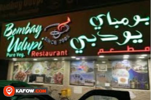 Bombay Udupi Restaurant