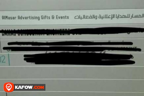 Al Masar Advertising Gifts & Events