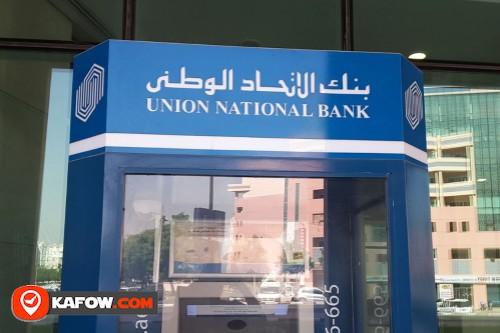 صراف الي بنك الاتحاد الوطني