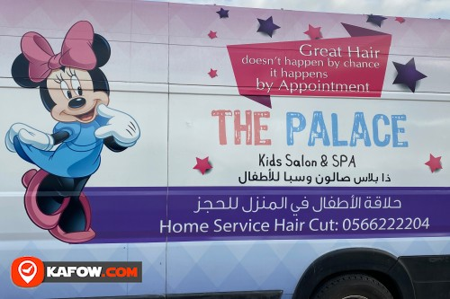 Shave children at home