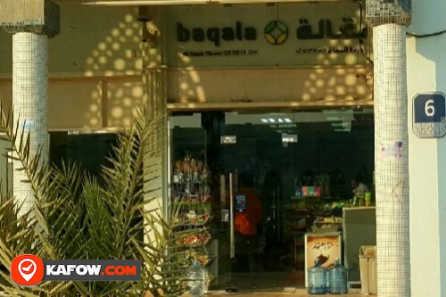 Al Najah Flower Grocery