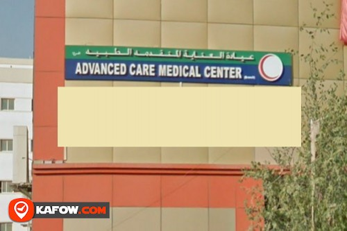 عيادة العناية المتقدمه الطبيه فرع