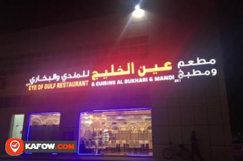 Ain Al Khaleej for Mundi and Bukhari Restaurant and kitchen