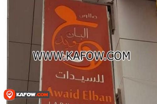 Awaid Elban Lady Saloon