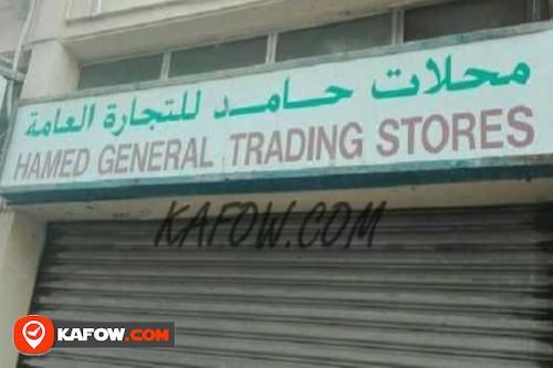 Hamed General trading Stores
