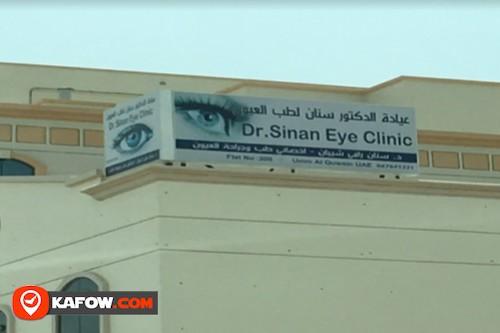 Dr. Sinan Eye Clinic