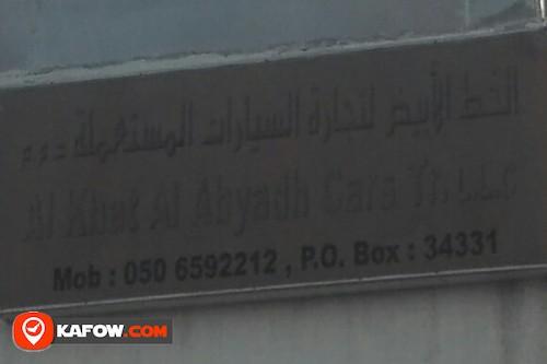AL KHAT AL ABYADH CARS TRADING LLC