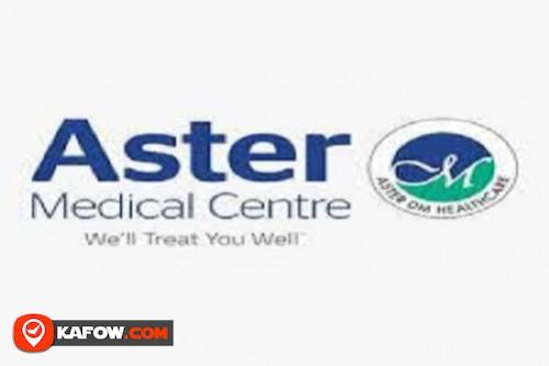 مركز أستر الطبي