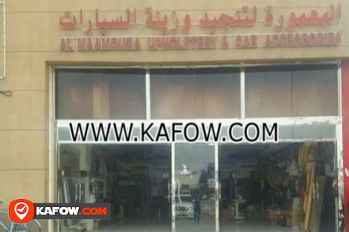 Al Maamoura Upholstery & Car Accessories
