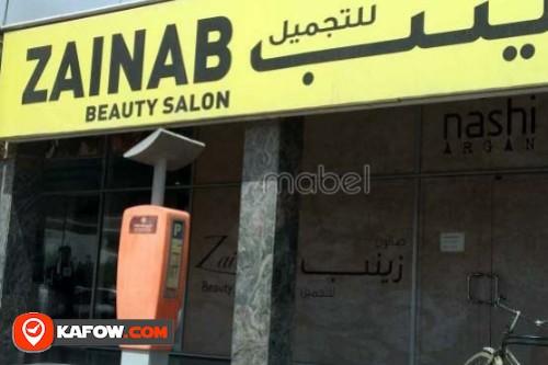 Zainab Beauty Saloon