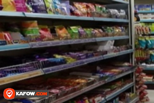 Sulaiman Grocery