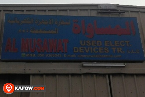 AL MUSAWAT USED ELECT DEVICES TRADING LLC