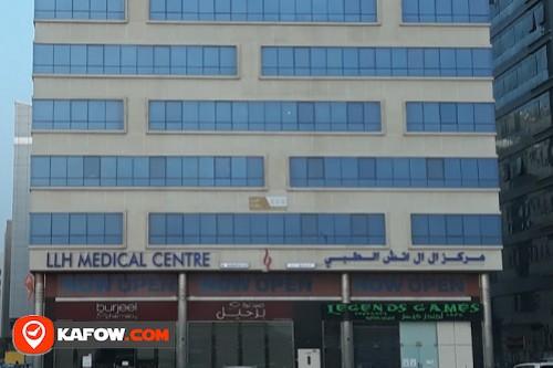 مركز ال ال اتش الطبي المصفح ذ م م