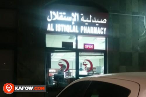 Al Istiqlal Pharmacy
