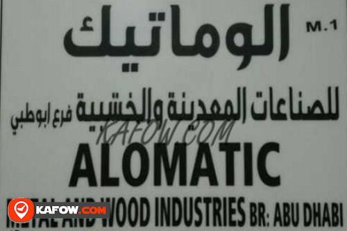 الوماتيك للصناعات المعدنية و الخشبية فرع أبو ظبى