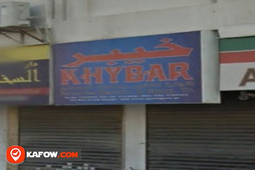 Khyber Factories Machine & Eqpt Trading