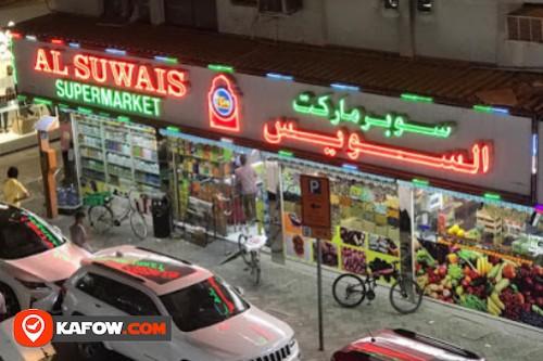 Al Suwais Supermarket