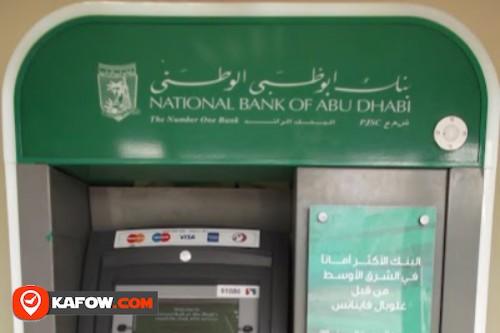 صراف آلي بنك أبوظبي الوطني