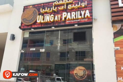 Uling At Parilya