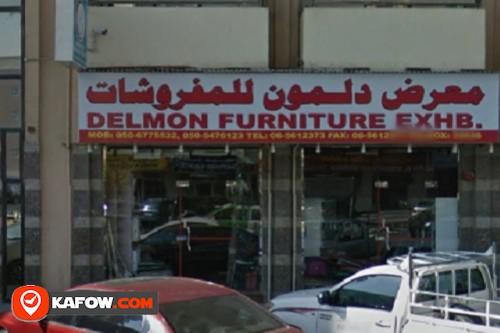 Delmon Furniture Exhibition