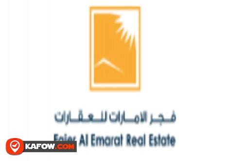 Fajer Al Emarat Real Estate