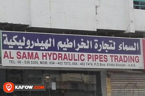 AL SAMA HYDRAULIC PIPES TRADING